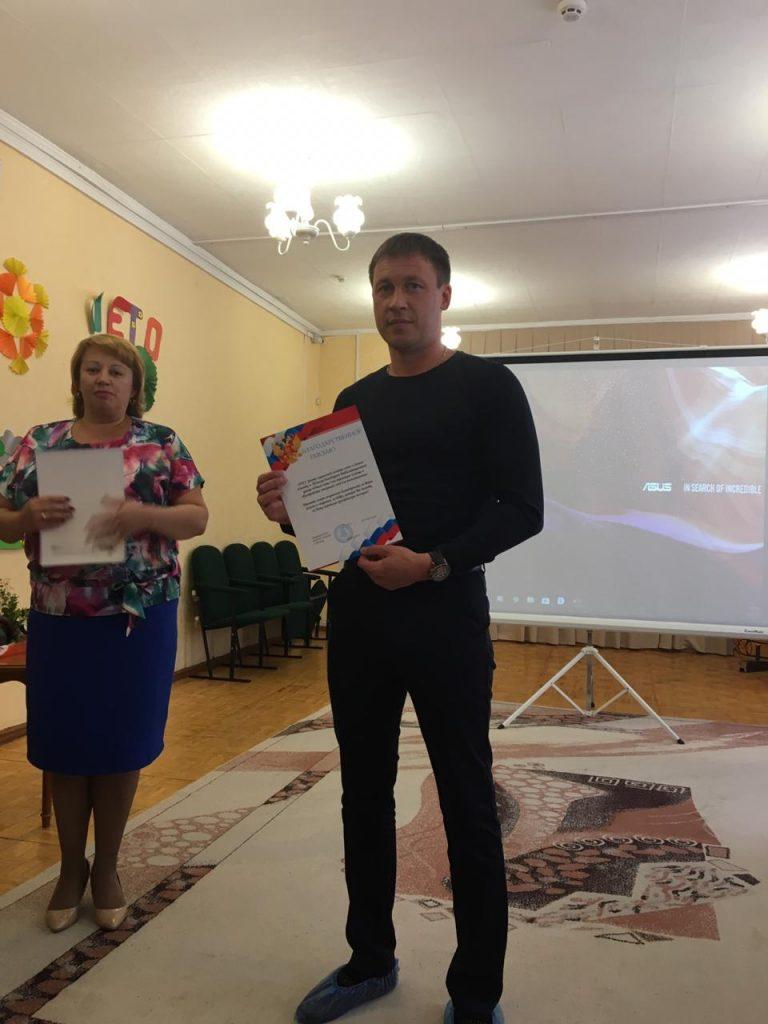 Наших волонтеров наградили