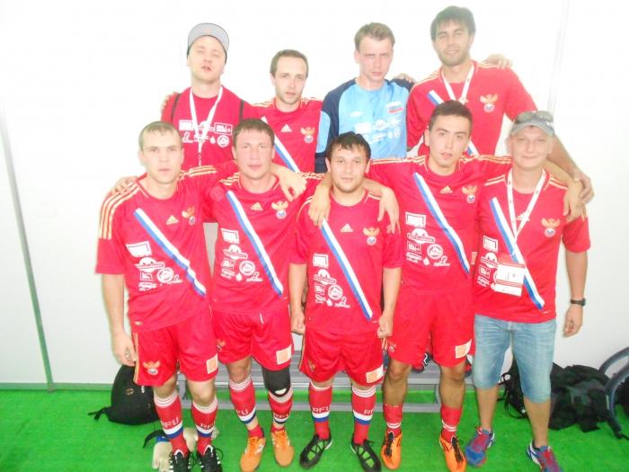 Чемпионат Мира по уличному футболу в Мексике 2012