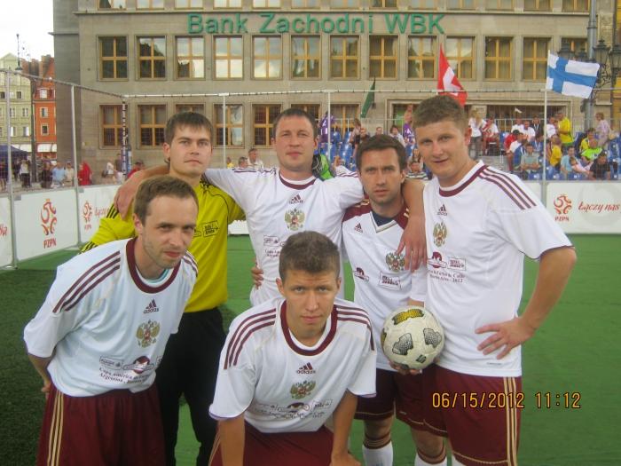 Чемпионат Европы по уличному футболу 2012
