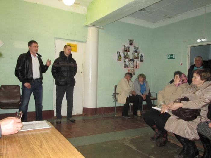 Встреча с депутатами и жителями Богашевского сельского поселения